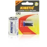 Kinetic CR2-1B CR2 lithium foto batterij 3 V 600 mAh 1-blister
