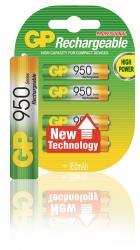 GP 120100AAAHCC4 Batterij NiMH AAA/LR03 1.2 V 950 mAh 4-blister