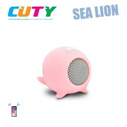 Idance speakers Cuty sealion pink Idance speakers cuty sealion pink (1)