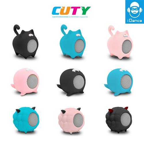 Idance speakers Cuty cat black Idance speakers cuty cat black (3)