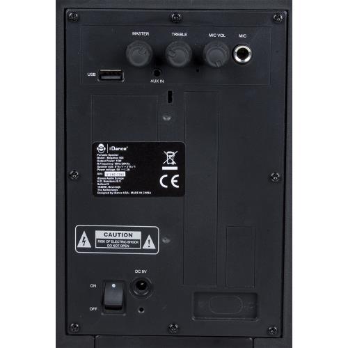Idance speakers Megabox 500 Idance speakers megabox 500 (4)