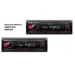 Kenwood Kenwood pack 1  Kenwood kenwood pack 1  (1)