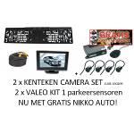 Necom Camerapakket met auto Necom camerapakket met auto (1)